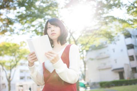 お散歩中の読書女子 [モデル:みき。]