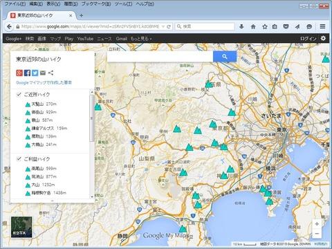 『東京近郊の山ハイク』のGoogleマップ