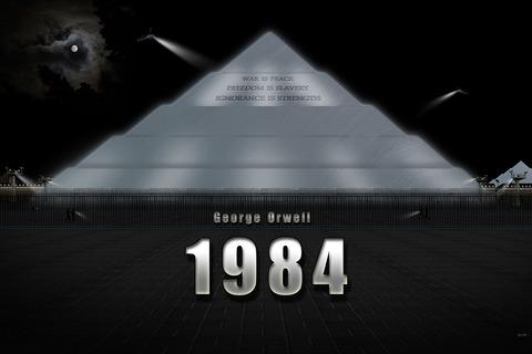 『1984年』