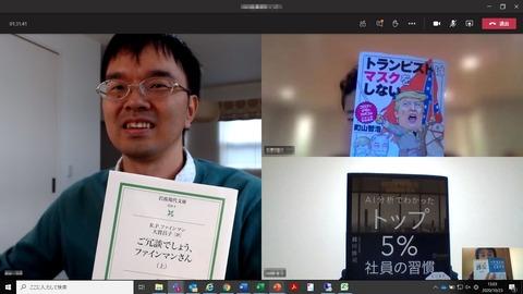 【社内読書部】第27回
