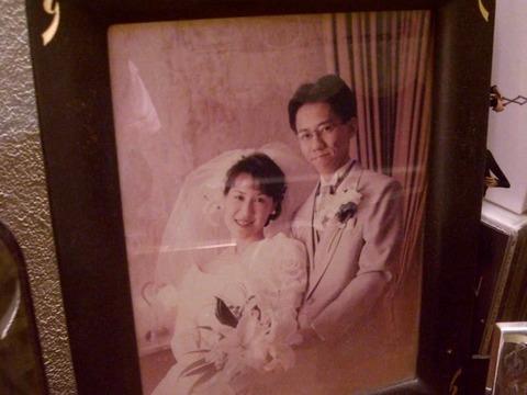 結婚式1996年