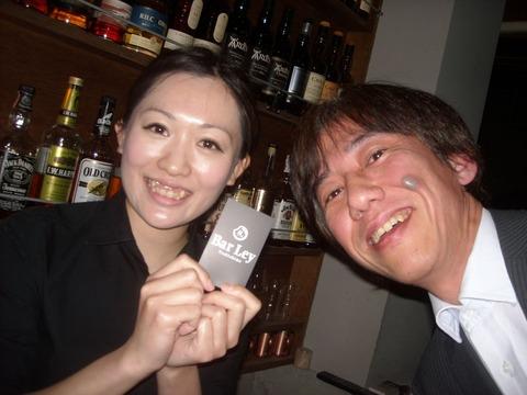月島Bar Ley