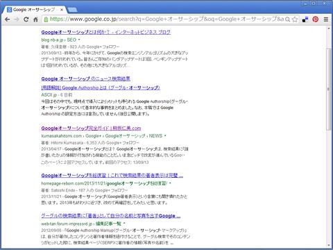 Googleオーサーシップ
