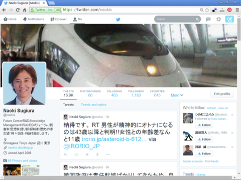 Twitter_After