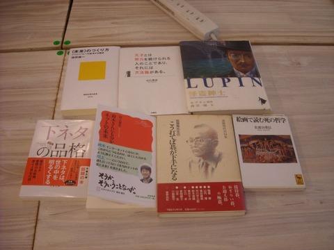 朝活読書サロン2015年8月6日