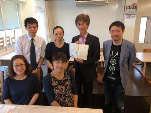 朝活読書サロン2015年6月25日とREADING LIFE