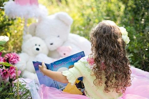 少女の読書