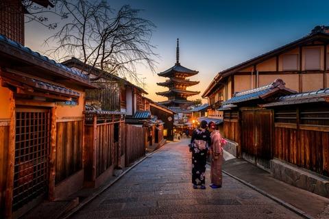 京都 花街