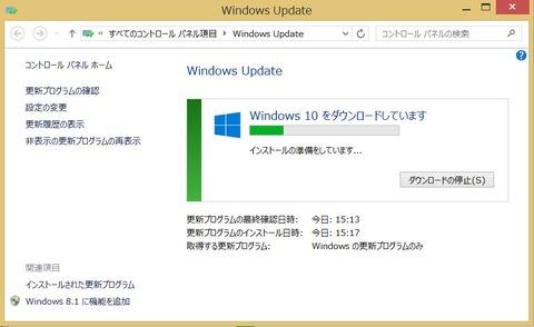 Windows10インストールの準備をしています
