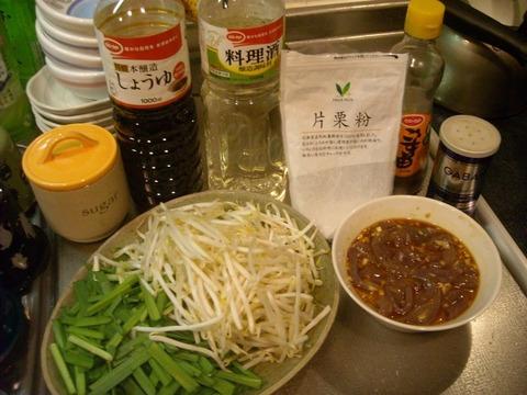 【男の料理】レバニラ炒め