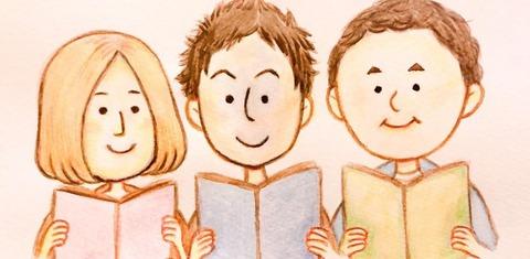 世界一爆笑する読書会