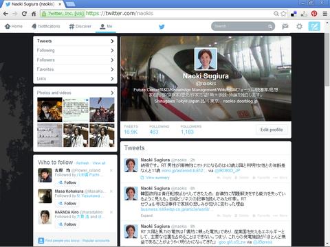 Twitter_Before
