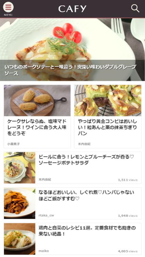 cafy.jp