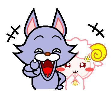 笑う羊と狼