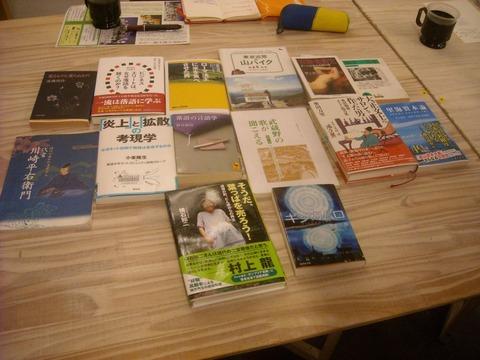 朝活読書サロン2015年7月23日
