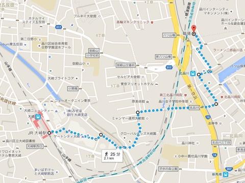 大崎駅から品川港南口への行き方