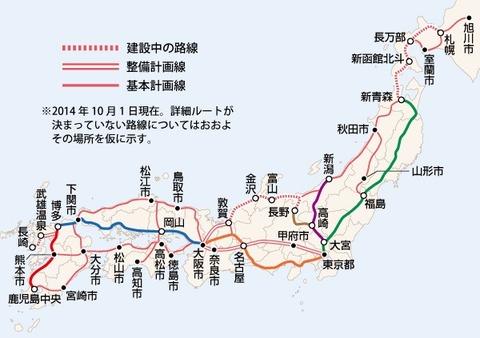 新幹線・基本計画線