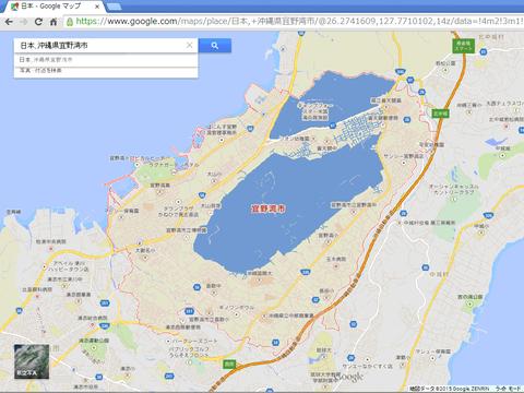 宜野湾市と普天間基地