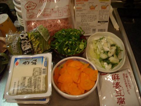 麻婆豆腐の食材
