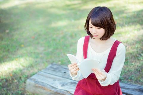 公園のベンチで読書する美女 [モデル:みき。]