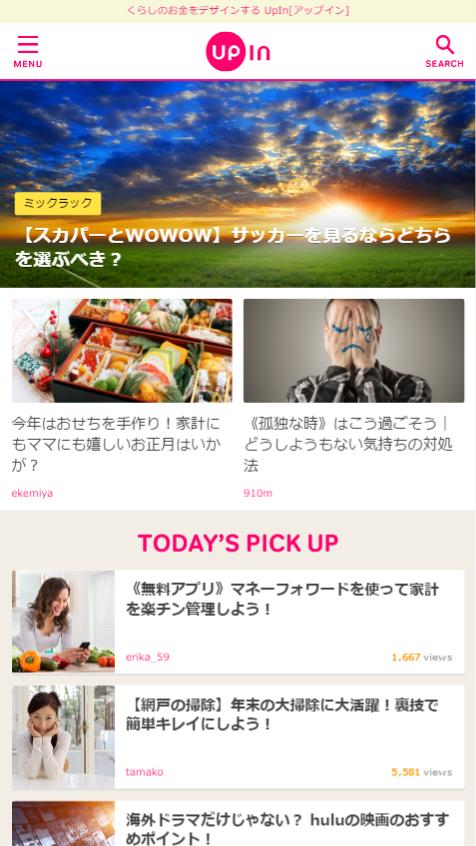 upin.jp
