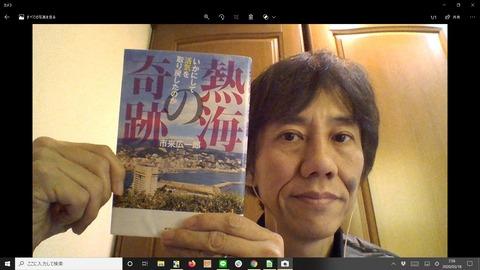 【品川読書会】第31回(2020年3月18日)