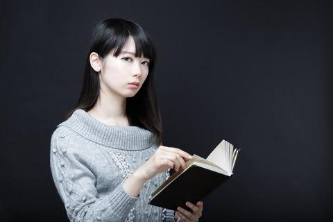 美女と書籍 [モデル:白鳥片栗粉]