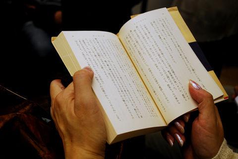 Japanese_Reading