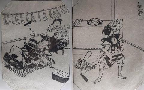 刀鍛治は日本のものづくりの原点