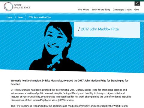 senseaboutscience_2017_john_maddox_prize