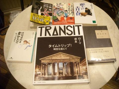 朝活読書サロン2016年6月23日