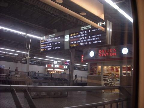 新幹線車内より新大阪駅ホームを撮影