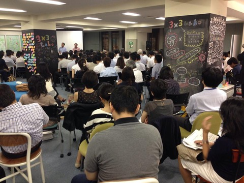 政策分析ネットワーク<東京オリンピック・パラリンピック>「文部科学省・夢ビジョン2020の活動内容と今後の取り組みについて」(8月4日)