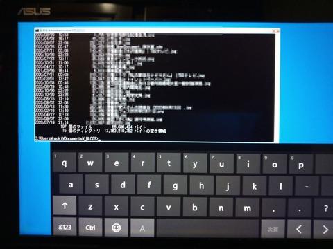 パソコンクラッシュ-10