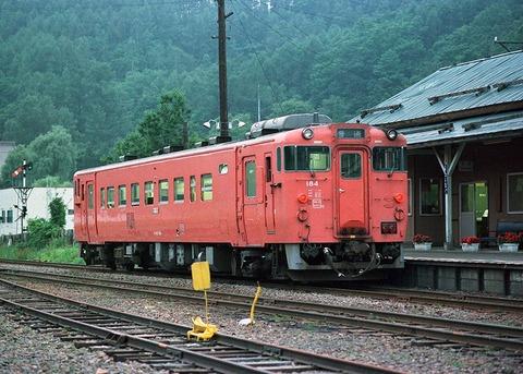 歌志内駅に停車中のキハ40 184(1986年)
