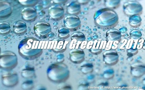 summer_greetings2013