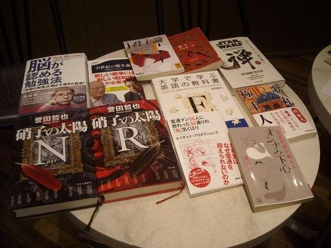 朝活読書サロン2016年5月26日