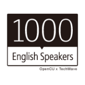 logo_opencu_1000English