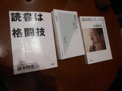【品川読書会】第29回(2019年9月18日)