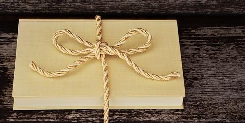 本のギフト