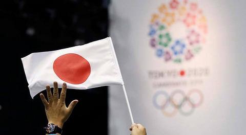 congrats_tokyo