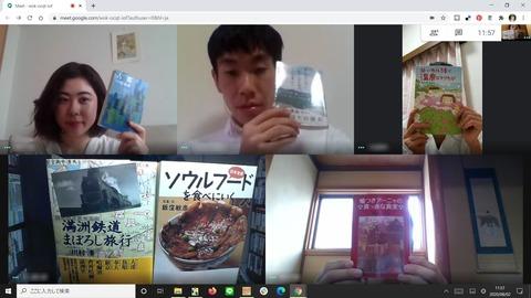 【カンタービレ読書会】2020年8月2日オンライン