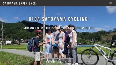 SATOYAMA EXPERIENCE
