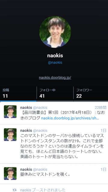 com-@naokis(iPhone 6 Plus)