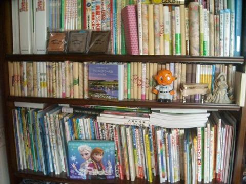 子どもの本棚