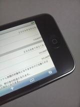 d51ec219.jpg