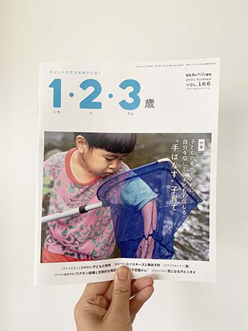 IMG_6971