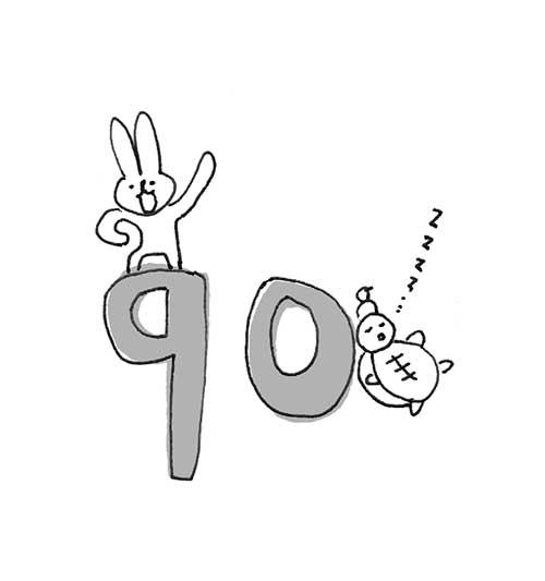 a2-000