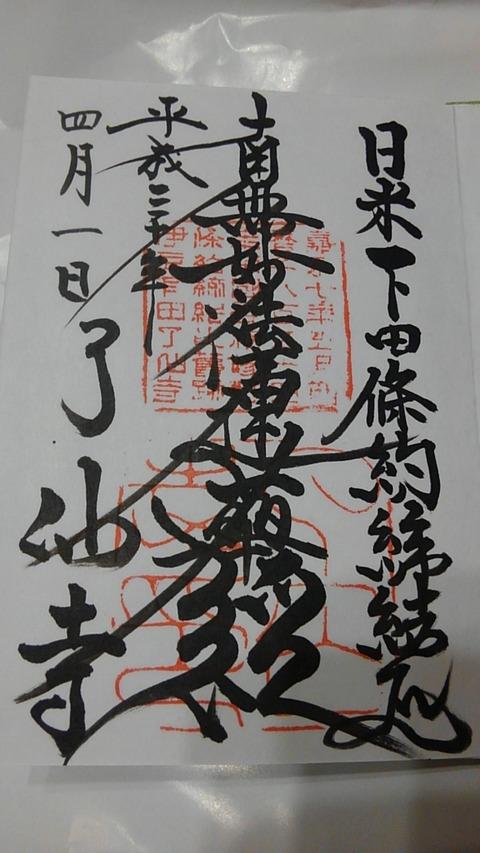 KIMG5378