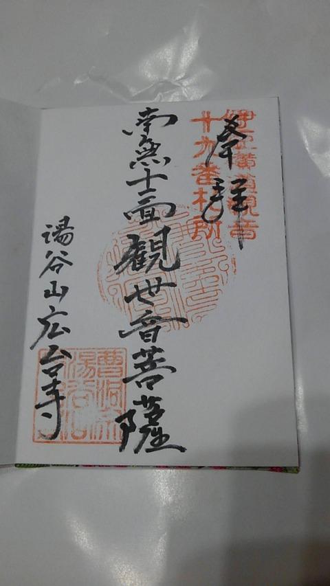 KIMG5380
